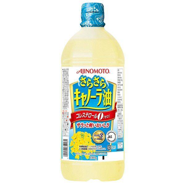 Dầu ăn hoa cải Ajinomoto 1 Lít-Hàng Nhật Bản Thực Phẩm